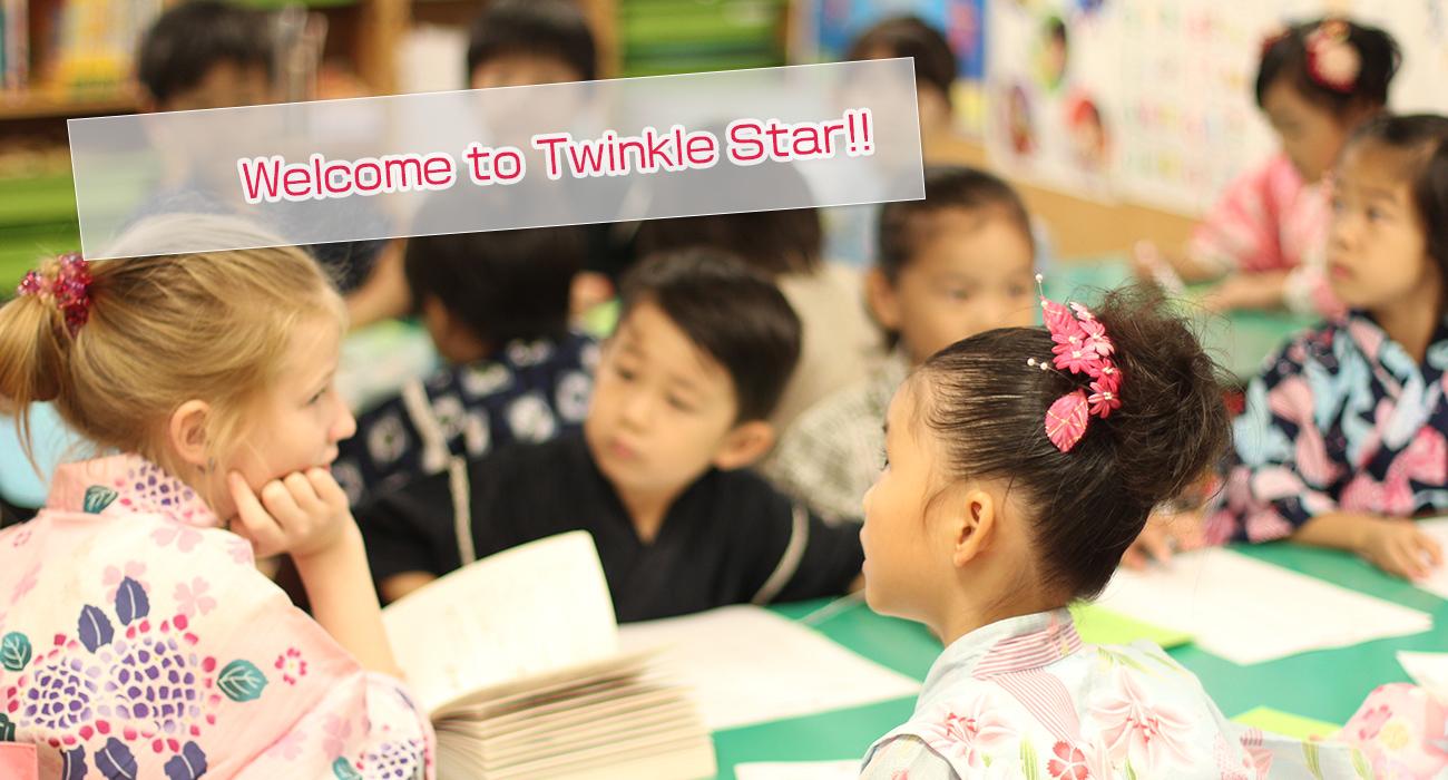 Welcom to twinkle star