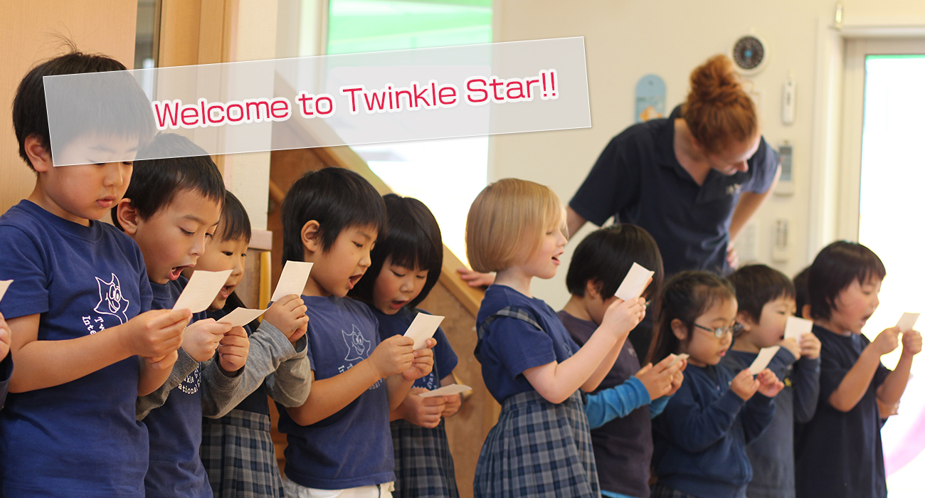 Welcom to twinkle star
